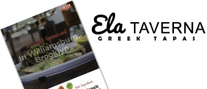 Traditional Greek Tavern Website Design